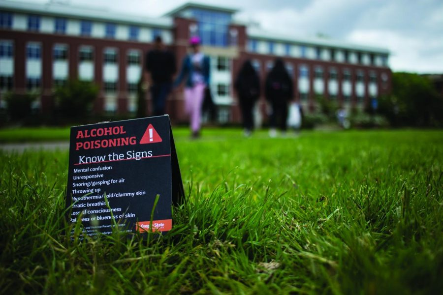 A detailed list of alcohol safety-related resources is available on the OSU Student Health Services website under the Prevention tab.