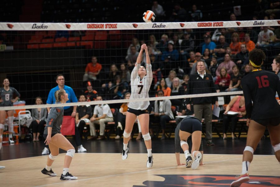 OSU+junior+defensive+specialist+and+libero+Grace+Massey+%28%237%29+bumps+ball+in+attempt+to+set+up+score+for+teammates.%C2%A0