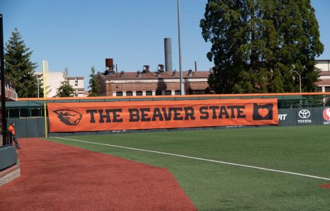A banner is displayed in the outfield of Goss Stadium at the rally welcoming back the OSU Baseball team after their 2018 College World Series win in Omaha, Nebraska.